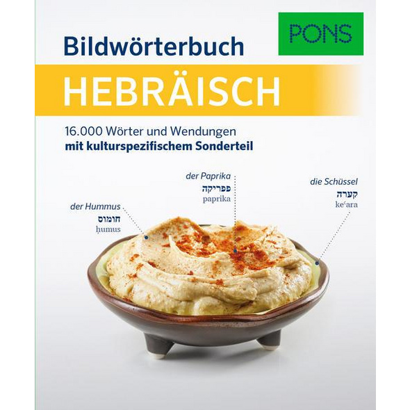 PONS Bildwörterbuch Hebräisch